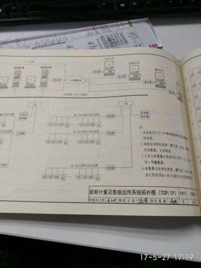 国家建筑标准设计图集:住宅小区建筑电气设计与施工(12DX603) 晒单图
