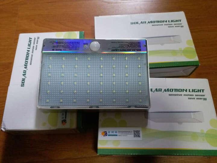 照百顺太阳能灯 户外庭院灯家用防水墙壁灯LED路灯 铝壳 48灯正白光 晒单图