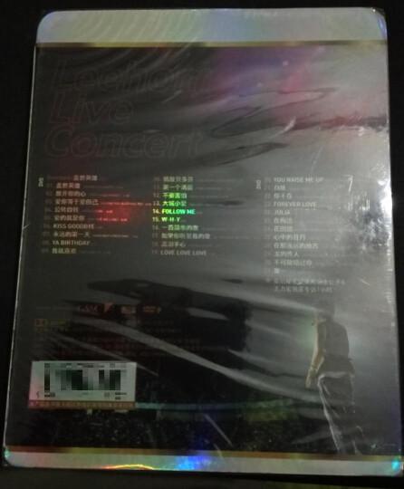 王力宏:盖世英雄演唱会(2DVD9) 晒单图
