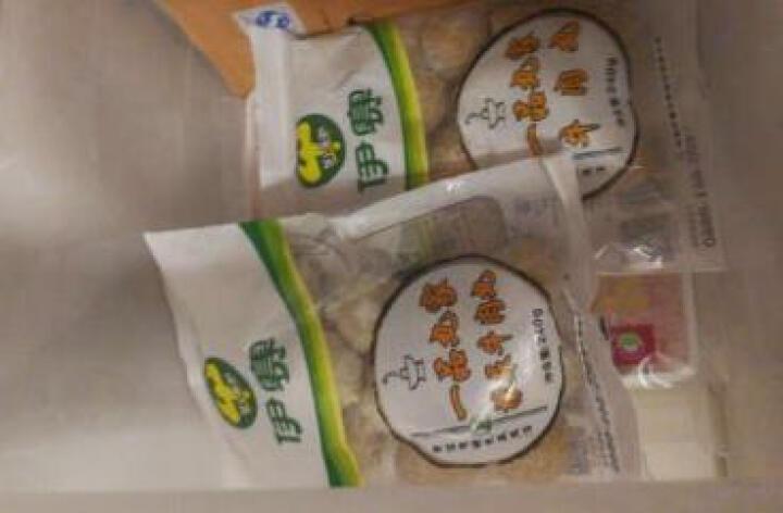 伊赛 火锅丸子 组合装撒尿牛肉丸 1.2kg 240g/袋 混装5袋装 晒单图