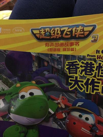 MPR 儿童点读笔英语跟读点读机幼儿启蒙英语早教机0-1-3-6岁学习机故事机益智玩具 3-6岁学前早教-38册书-绿色 8G内存 晒单图