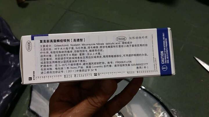【京东超市】英国埃尔金 宠物 狗狗眼水 螨虫喷剂 瘙痒 蠕形螨 疥螨* 皮肤病药浴200ml 晒单图