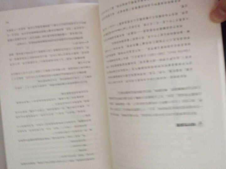 有匪:少年游+离恨楼(全两册套装) 晒单图