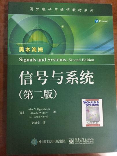 国外电子与通信教材系列:信号与系统(第二版) 晒单图