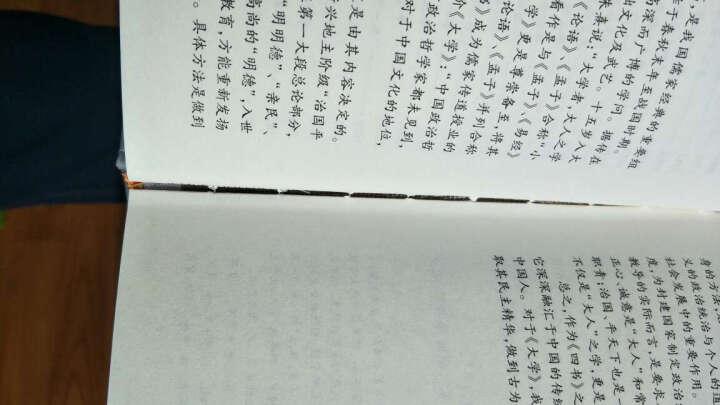 周易全书 四书五经全译 精装全套10册 文白对照原文注释译文中华线装书局 中国哲学书籍  晒单图