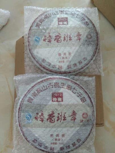 德七珍茗茶茶叶云南普洱茶熟茶2007年樟香班章熟饼茶古树纯料7572七子饼 357g*42片/箱 晒单图