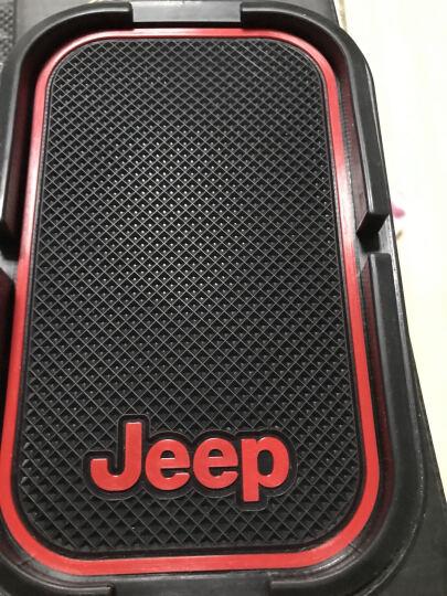韩信 jeep指南者车载手机支架 1617款吉普新自由光车载防滑手机座垫JEEP自由光改装 jeep专用 红色 晒单图