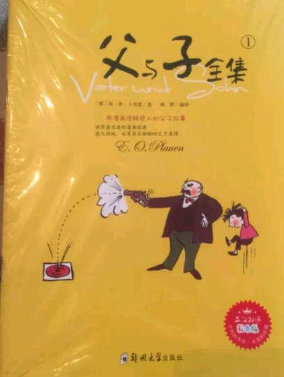父与子中英文双语漫画全集6册 彩图珍藏版 7-10岁小学生经典畅销中英文对照动漫书籍读物 晒单图