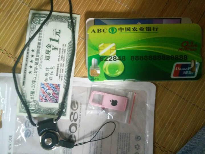 moweisi磨砂硅胶防摔手机壳手机套适用于VIVOY35/步步高Y35/Y35A 收音机 晒单图