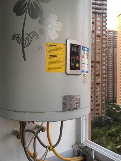 桑乐 壁挂式太阳能热水器家用 全自动电热水器 全流道太阳能光电两用标准款水箱【送货上门】【免安装费】 晒单图