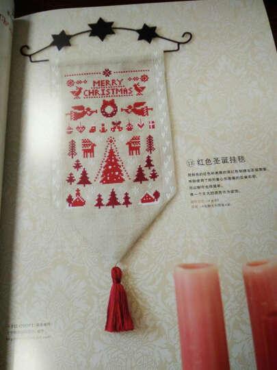 爱刺绣3:旅行刺绣、圣诞刺绣、温暖的羊毛刺绣 晒单图