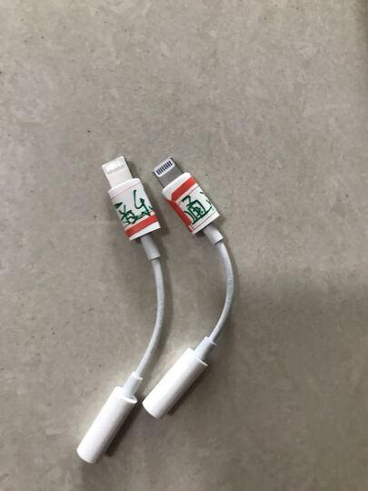 拓恩 苹果7/iPhone7plus/6s/5s耳机音频转接线lighting转接头转换器 音乐版-不支持通话线控及10.3系统 晒单图