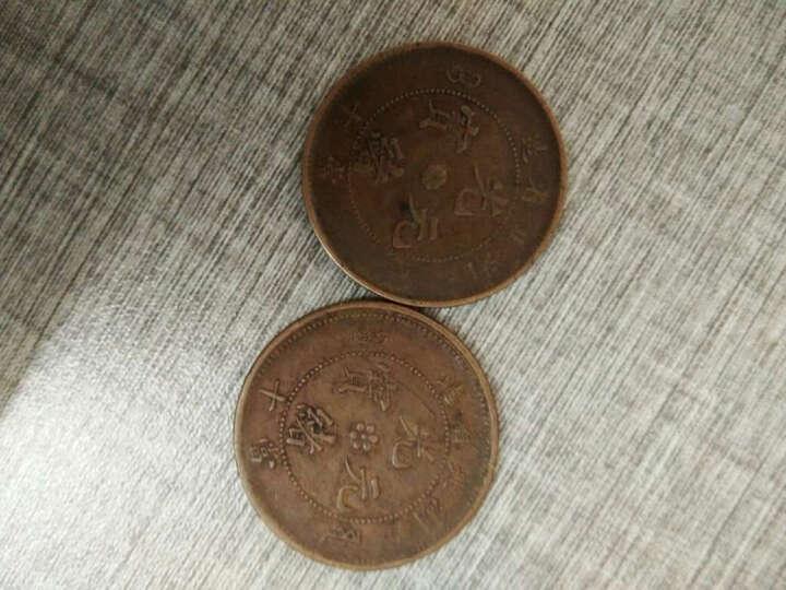 中藏天下 民国二十五年铜币  民国开国纪念币 中华民国开国纪念币 十文 评级盒子币 晒单图