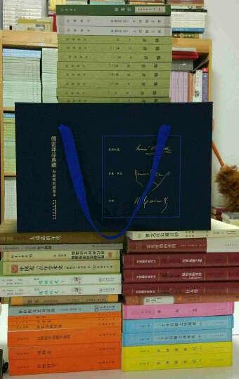 中国古典文学基本丛书:诗集传  晒单图