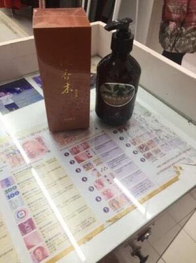 和逸香堂 台湾沉香精油无硅油洗发水露去屑修复受损发质强控油男女通用洗发乳350ML 沉香洗发水 晒单图