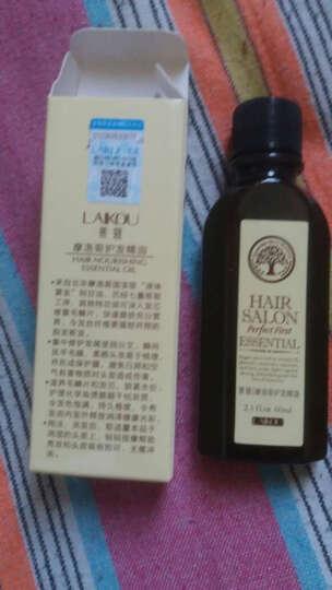 莱蔻 摩洛哥护发精油头发护理干枯毛躁卷发免洗护发素 摩洛哥坚果护发精油50ml 晒单图