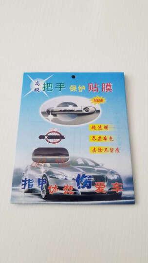 十点汽车门把手保护膜汽车用品 汽车保护贴膜犀牛皮 拉手门碗防刮贴 晒单图