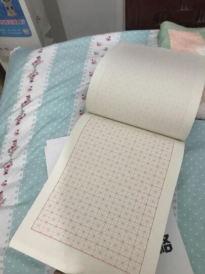 华夏万卷·特制硬笔书法练字本:米字格 晒单图
