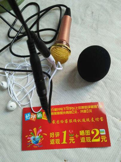 意创生活手机麦克风 唱吧全民K歌 主播直播专用话筒 苹果安卓电容麦 手机录音YY通用 苹果安卓通用+重低音金属耳机+手机声卡 晒单图