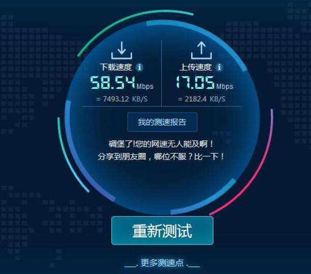 中国联通(China Unicom) 广西联通宽带办理20M/50M/100M宽带新装 100M包1年 晒单图