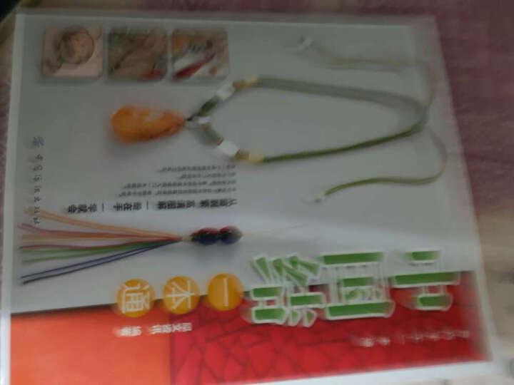 手工编织书 1天编条手链+串珠一本通+中国结一本通 [共3册] 一个人玩手工 布好意思  晒单图