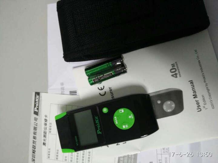 台湾宝工Pro'skit NT-6540 专业激光测距仪 手持式红外线测量仪 40米 晒单图