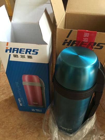 哈尔斯 1800ml不锈钢真空保温壶户外运动车载旅行广口水瓶LG-1800-5红色 晒单图