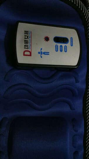 动感女孩 甩脂机抖抖机家用减肥器材懒人塑身瘦身瘦腿健身器材 无线充电插电两用电脑定时版+礼包 晒单图