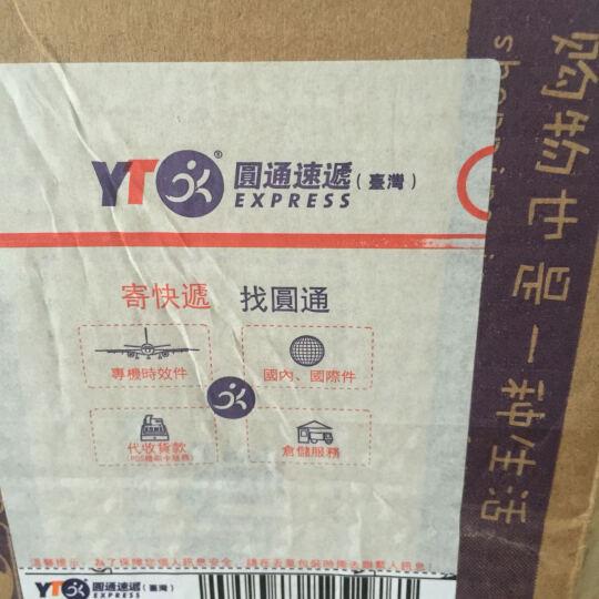 美荻斯黑耶枣波斯枣480g 办公休闲零食小吃 大红枣 食品 晒单图