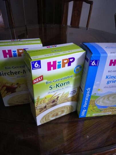 喜宝(Hipp) 德国喜宝米粉婴幼儿有机免敏米糊宝宝营养辅食 大米谷物水果高 钙铁锌米粉 五种谷物米粉250g  6+ 晒单图