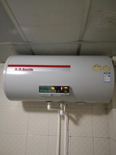 史密斯(A.O.Smith)80升 金圭内胆 速热节能 遥控型 电热水器 LR80 晒单图