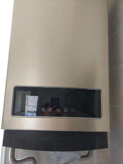 美的(Midea) 12升超薄静音智能恒温 燃气热水器天然气JSQ22-12HG3(T) 晒单图