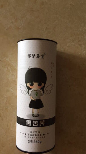 祁草养生 茶叶 苦荞茶 黑苦荞茶 荞麦茶KT款 250g/罐 晒单图