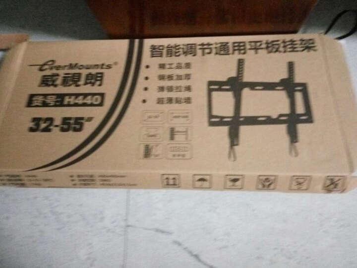 艾美仑32-65英寸拉绳式/平板液晶电视支架壁挂架飞利浦三星酷开LG康佳乐视AOC显示器架 H440中号(32-55寸)拉绳式+超薄调节15° 晒单图