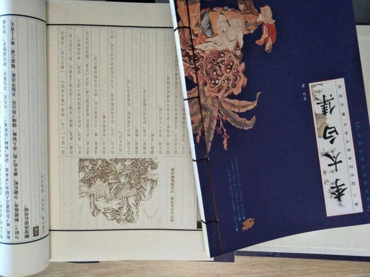 正版特价《全国包邮》国学经典藏书集成十种(第二辑) 《李太白全集》(线装排印本) 晒单图