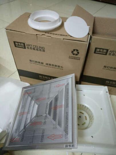 纳韦斯 集成吊顶换气扇卫生间厨房大功率静音排风扇300*300铝扣板强力排气扇 超薄箱体8厘米,默认通用款面板,其他款式拍下备注 晒单图