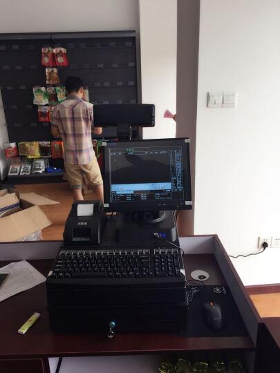 亿利达(elite)9100IV收款机收银机一体机超市服装便利店 新零售微信支付套装 晒单图