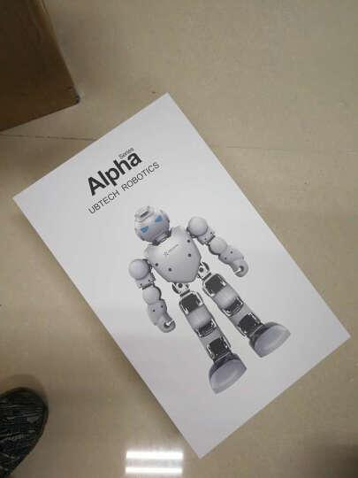 【2016春晚跳舞机器人】优必选阿尔法Alpha 1P智能机器人玩具 儿童电动遥控机器人 升级版Alpha 1P 晒单图