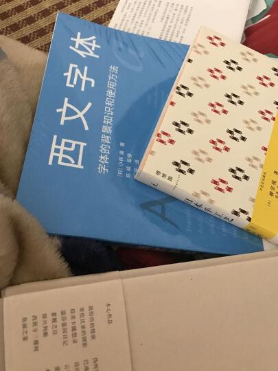 日本手工艺 晒单图
