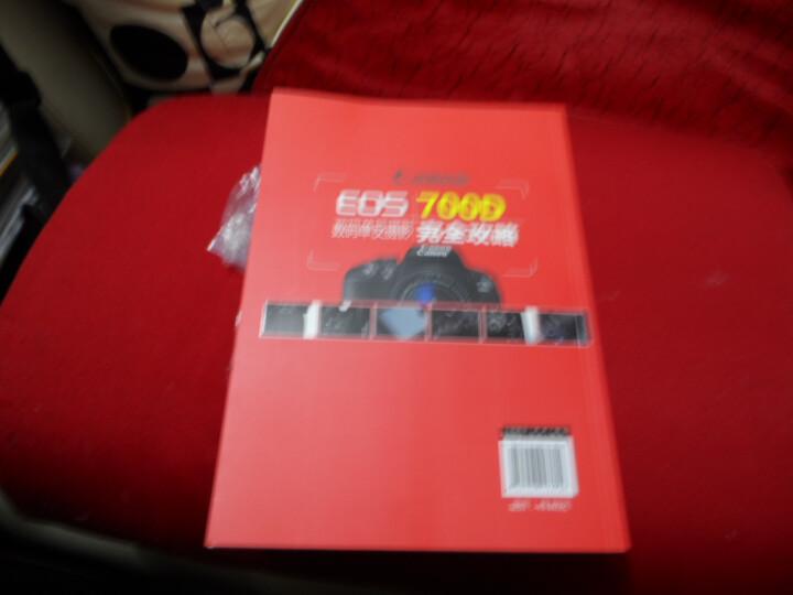 Canon EOS 700D数码单反摄影完全攻略 晒单图