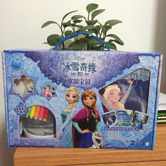 迪士尼系列冰雪奇缘魔法宝盒(套装共4本书,4幅手工炫彩贴画) 晒单图