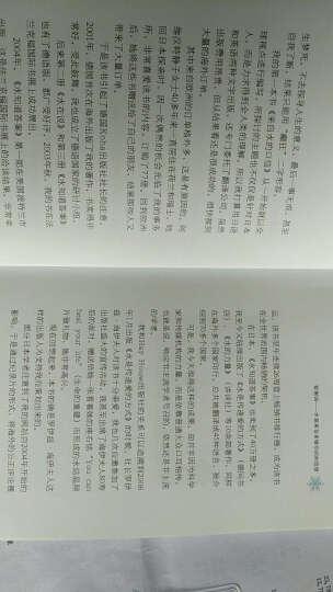 水知道答案(全彩终结版)(全彩终结版) 江本胜 科学与自然 书籍 晒单图