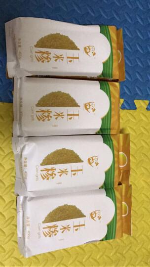交城红 玉米渣 农家自产玉米糁 糯玉米粒玉米碴子玉米碎400g包邮 晒单图