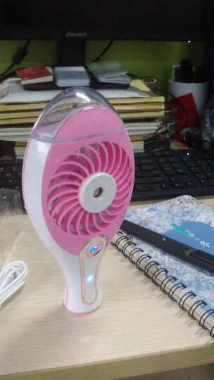 点魅 手持加湿器风扇 创意便携迷你USB充电静音小风扇 生日礼物实用礼品送女朋友闺蜜老婆 少女粉 晒单图