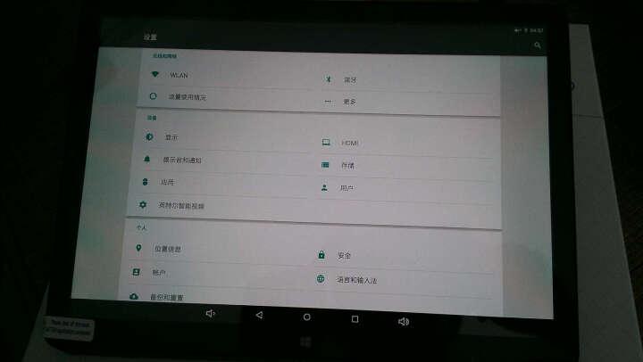 品铂(PIPO) X10 pro 10.8英寸触摸屏迷你一体机小电脑WIN10安卓双系统4+64GB 黑色 标配(第三方快递发货) 晒单图
