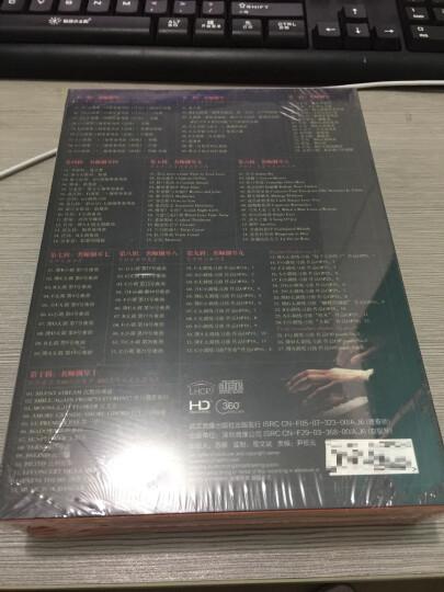 汽车载CD 轻纯音乐古典钢琴曲cd无损音质光盘10碟片 莫扎特贝多芬肖邦练习曲 晒单图
