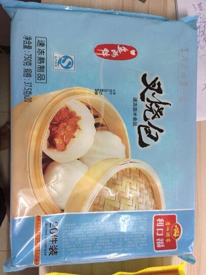 广州酒家利口福 冰粽礼盒 水晶粽 冰菓系列 400g (8只 粽子 端午 早餐) 晒单图
