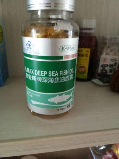 康麦斯 牌深海鱼油胶囊 调节血脂美国原装进口 100粒*1瓶装 晒单图