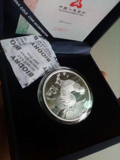 河南钱币 2017年鸡年金银币本色彩色纪念币 本彩金银同号 晒单图