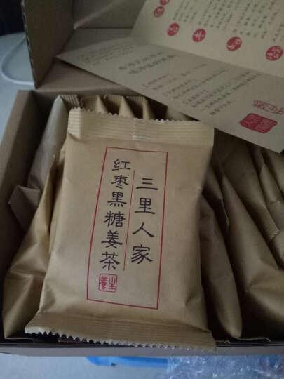 【确保真品】三里人家红枣黑糖姜茶 三里人家姜茶大姨妈养生红枣黑糖姜茶 20包/盒 三里人家 一盒 晒单图